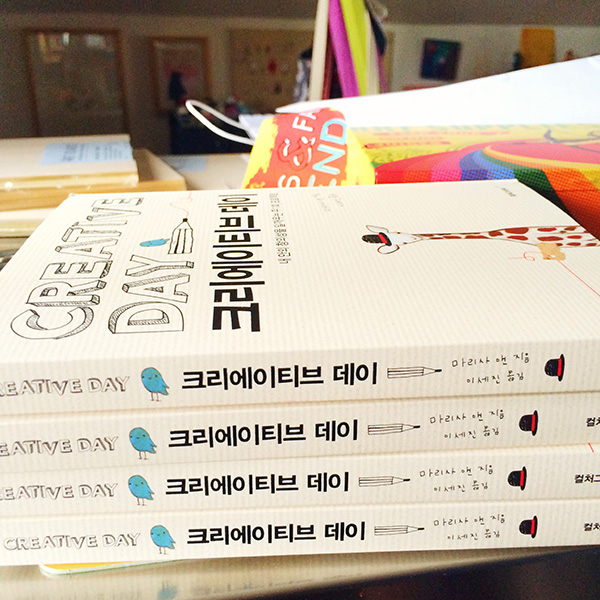 Korean book3