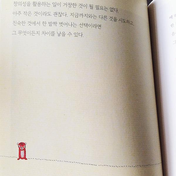 Korean book1