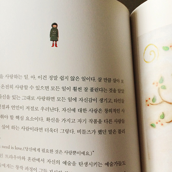 Korean book2