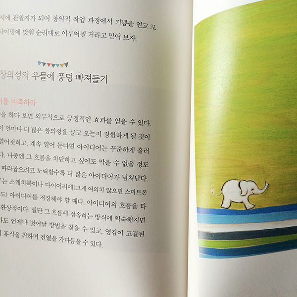 Korean book4